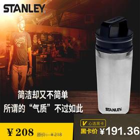 Stanley探险系列不锈钢真空迷你咖啡杯236毫升