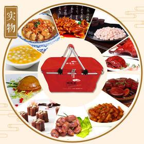 年夜饭礼盒·福寿双全如意宴
