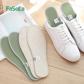 FaSoLa吸汗透气竹炭防臭鞋垫男女薄款军训皮鞋运动鞋夏季跑步鞋垫