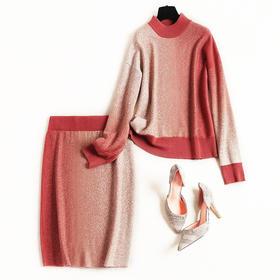 2018套装女冬季新款立领落肩袖针织上衣一步长裙渐变色两件套8634