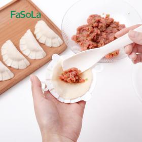 日本Fasola饺子模具家用手动包饺子器捏饺子皮夹厨房工具水饺