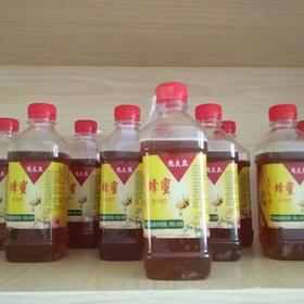 「海垦」百花蜂蜜-龙江农场公司贫困户韦志祥的原生态蜂蜜