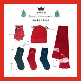 童袜王国 圣诞礼盒套装