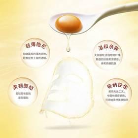 膜法世家吴磊定制版鸡蛋面膜20片