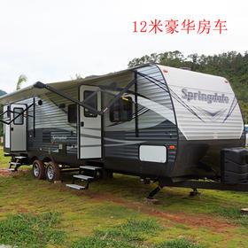 新世界房车露营地--6米家庭/情侣房车/12米豪华房车