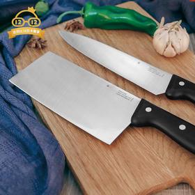WMF福腾宝 刀具两件套(赠磨刀器一枚)