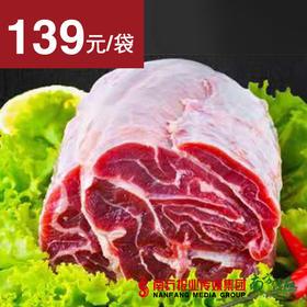 【逢周二,周六提货】西藏新鲜 牦牛肉 1000g/袋