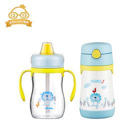 膳魔师 多功能婴童水杯套装 蓝色款