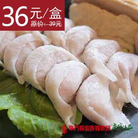 【Q弹爽口】汕头鱼皮饺  约500g/盒