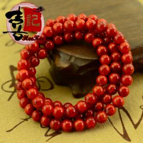 【养心养血 舒缓安神】南红玛瑙 108颗佛珠链 南红手链 多圈 火焰柿子红玫瑰红