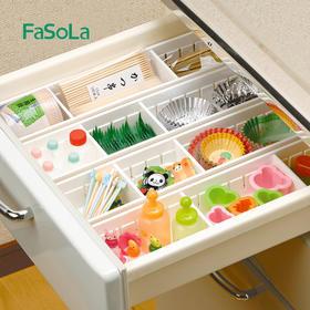 Fasola 日式抽屉多用整理盒 厨房餐具收纳盒 塑料杂物小储物盒