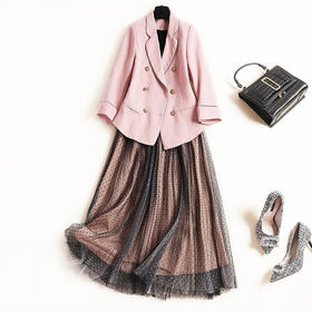 2018冬季新款女装连衣裙外搭西装外套内搭针织背心网纱A字裙8652