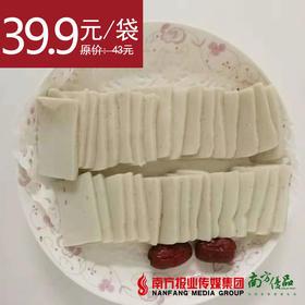【口感细腻】汕头鱼饼 约500g/袋