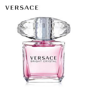 范思哲(VERSACE)晶钻女士香水 持久自然