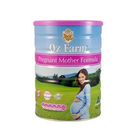【直邮包邮】Ozfarm孕妇奶粉含叶酸900g ×3罐