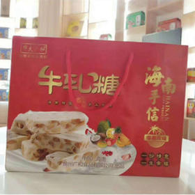 「儋州」牛轧糖-儋州广和食品公司的扶贫产品