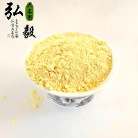 【弘毅六不用生态农场】六不用小米面,农场自产原料,2斤/份