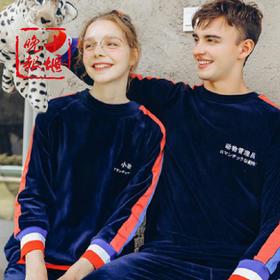 【晚报精选】芬腾珊瑚绒情侣睡衣新款简约纯色保暖加厚可外穿法兰绒家居服套装