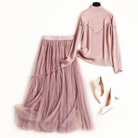 欧美时尚套装2018冬季新款女装半高领针织衫纯色荷叶边网纱裙8658