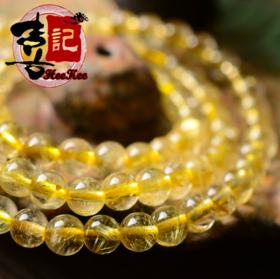 【吉祥如意 万事太平】巴西天然金发晶钛晶手链女黄发晶多圈手串水晶饰品