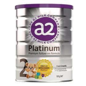 【直邮包邮】澳洲新西兰本土版 A2 Platinum白金系列 二段 900g ×3罐