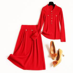 2018套装女冬季纯色单排金属扣翻领针织上衣修身中长裙两件套8631