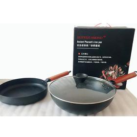 德国工艺 不粘铁锅精品两件套(送精美玻璃盖)