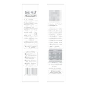 木枣浓缩汁丨补气养血营养丰富丨12g/条【严选X滋补保健】