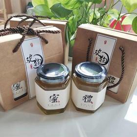 「儋州」土蜂蜜+海南欢物网络公司的扶贫产品