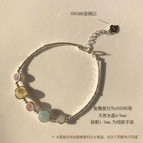 【转运招桃花旺事业】天然草莓晶金发晶粉晶月光石14k包金生日手链