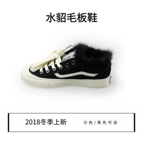 水貂毛加绒冬鞋女2018冬季新款真皮毛毛鞋韩版百搭平底板鞋休闲鞋