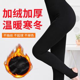 【1秒塑型 3秒发热】石墨烯加绒加厚 量子养生裤 磁疗 打底裤 防寒护腰