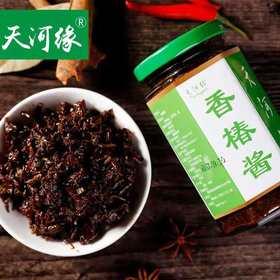 【天河缘】香椿酱+笋尖槐花酱+香菇酱