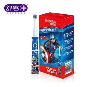 舒客舒克儿童智能声波电动牙刷B3 USB充电 蜘蛛侠苏菲亚美国队长