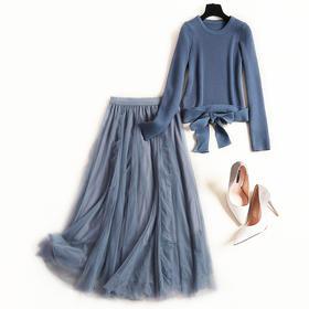 欧美时尚套装2018冬季新款女装圆领纯色针织衫荷叶边网纱半裙8702
