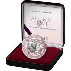 所罗门2019年所有的爱都给你情人节立体玫瑰银币