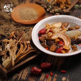 云南野生菌十珍菌汤包2包装|10种滋补食材 一包炖一锅好烫 汤之灵魂 味道鲜美