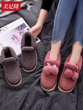 棉拖鞋女2018新款可爱包跟室内加绒保暖冬家用居家防滑棉鞋月子鞋