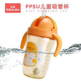 威仑帝尔-PPSU儿童吸管杯 宝宝学饮杯防漏防摔 婴幼儿园小孩喝水杯 BZ057