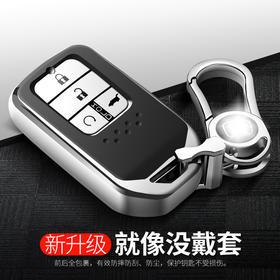 新本田思域CRV十代XRV缤智雅阁凌派杰德冠道车钥匙套壳包硅胶扣男