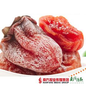 【软绵香甜】富平柿饼 约350g/盒 1盒