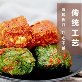 香辣豆腐乳 甘肃特产农家自制 调味佐料红腐乳辣霉豆腐下饭菜270g