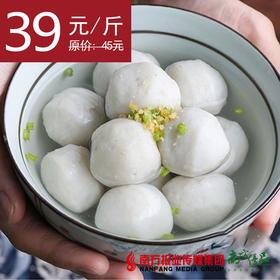 【鲜滑爽口】那哥鱼丸 500g/包 1包