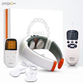 攀高升级版礼盒套装 智能颈椎+多功能低频按摩仪 PG-2601B8