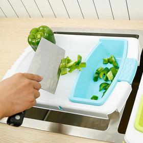 家用多功能切菜板 可沥水 可收纳 厨房塑料菜板