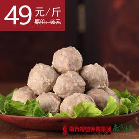 【Q弹爽口】汕头牛肉丸 约500g/包 1包