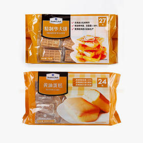 Member's Mark 黄油蛋糕+精致华夫饼