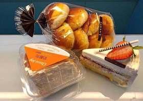 【双12秒杀】秒杀套餐:蔓越莓餐包+奶酪包+乳脂奶油西点