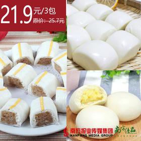 糯米卷+奶黄包+奶香馒头  各1包