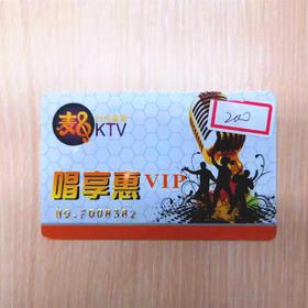 【双12幸运大抽奖礼品】麦8KTV200元包厢欢唱券